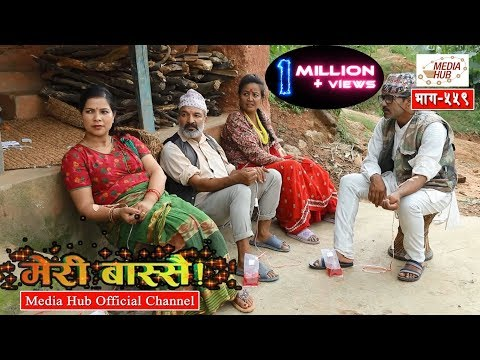 Meri Bassai, Episode-559, 17-July-2018, By Media Hub Official Channel
