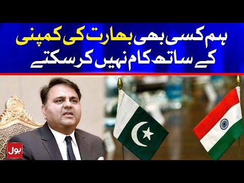 Government Stop PTV For Broadcasting Pak vs England series
