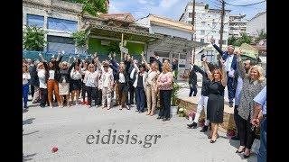 Εγκαίνια εκλογικού και παρουσίαση συνδυασμού Δημήτρη Τσαντάκη-Eidisis.gr webTV