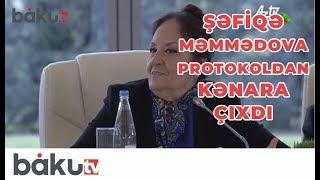 Şəfiqə Məmmədova protokoldan kənara çıxdı