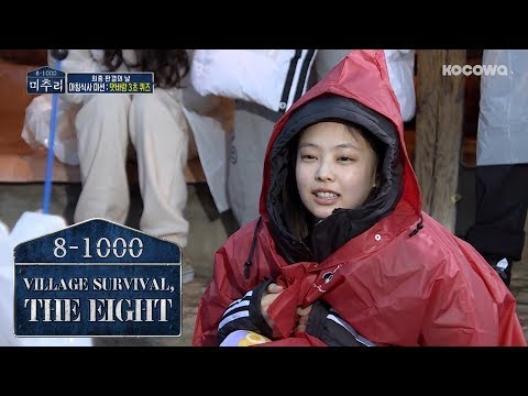 Jennie Runs Away After Saying Something Random.. [Village Survival, the Eight Ep 6]