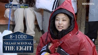 Gambar cover Jennie Runs Away After Saying Something Random.. [Village Survival, the Eight Ep 6]