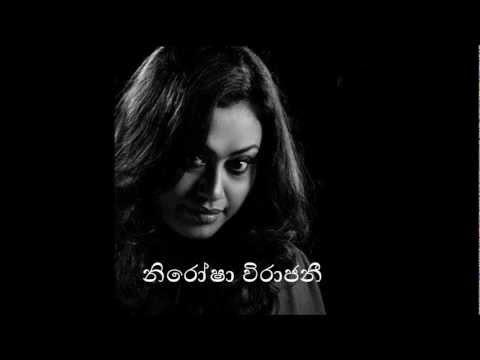 Punsada Rata - Nirosha Virajini