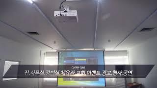 주식회사 주원영상 경기, 화성, 신품, 중고빔프로젝터 …