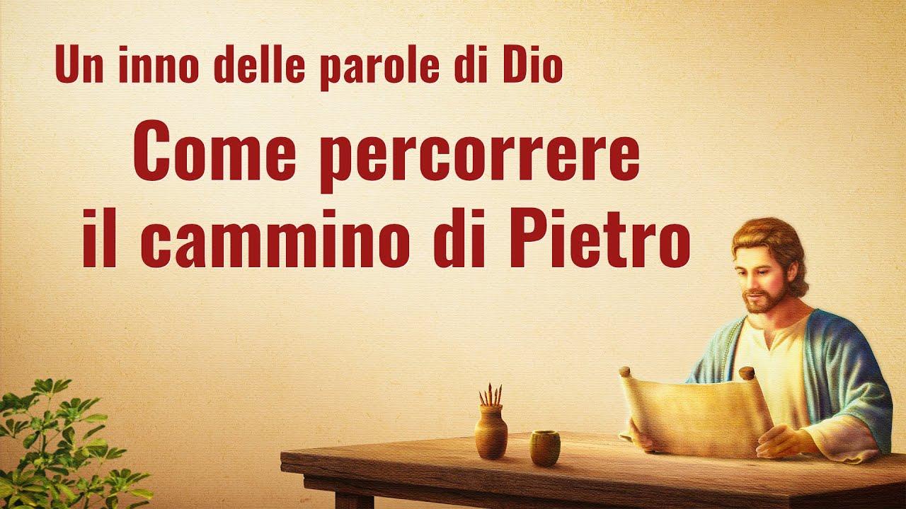 Cantico cristiano 2020 - Come percorrere il cammino di Pietro