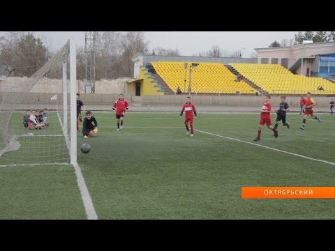 На стадионе Нефтяник прошел турнир по футболу среди мальчиков