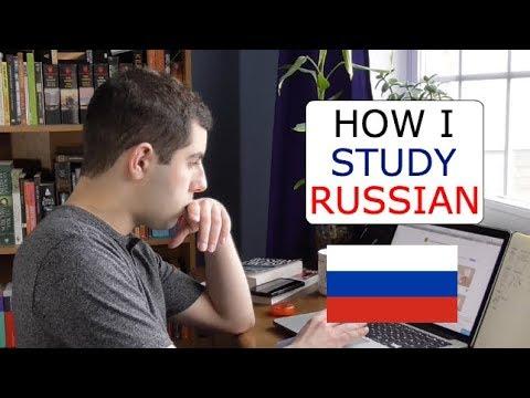 How I Study RUSSIAN!