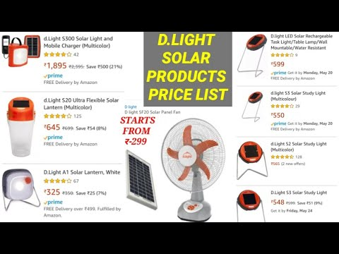 Dlight solar products solar inverter  | fan | light price list