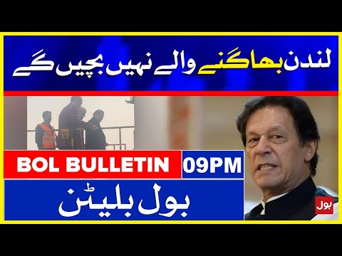 PM Imran Khan Message For Nawaz Sharif