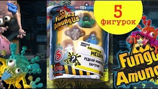 Fungus Amungus, мешок дезинфектора, 5 фигурок