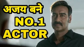 Ajay devgn Awarded By Best foreign Actor in china film festival for his movie Raid, Ajay no. 1 Actor
