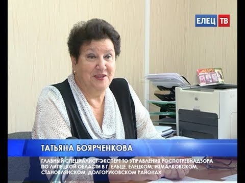 Татьяна Боярченкова – врач-эпидемиолог с 40-летним стажем