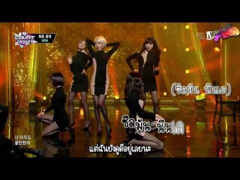 [HD/KARAOKE] AOA - Miniskirt Live