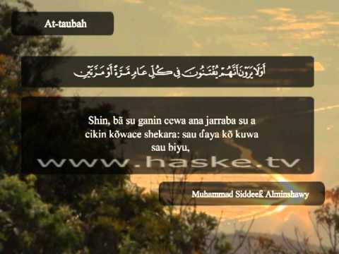083 A / juzu'i 11 / At-taubah (122-129) / Muhammad Siddeeq Alminshawy