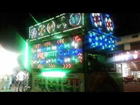 New Chhaya D.j Jhansi /mo.9559086508