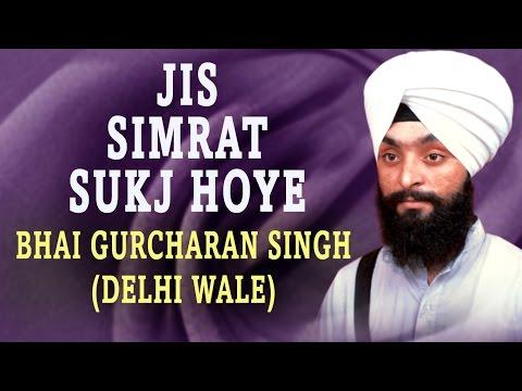 Bhai Gurcharan Singh Ji - Jis Simrat Sukh Hoye