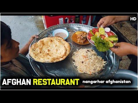Best Restaurant    Nangarhar Afghanistan   Popular Afghan food  2020  HD 1080/60p