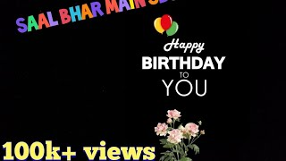 Saal Bhar Mein Sbse Pyara Hota Hai Ek Din||Happy Birthday Song||Female||Ishq Forever||