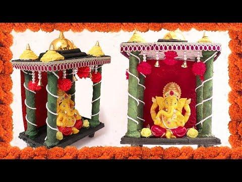 DIY Newspaper Decorative Temple for Festivals  | Vaara Lakshmi Pooja/Ganesh Chathurthi Dussehra
