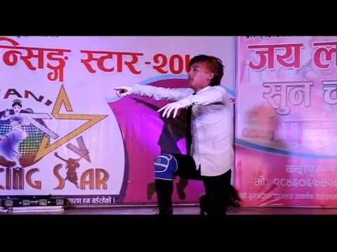 Narayani Dancing Star | Samip Tamang | Purnima Ko Chandrama Lai