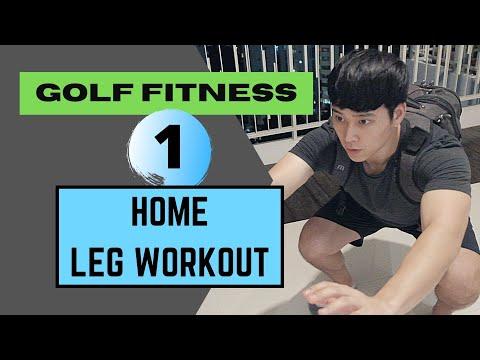 Golf Fitness Series 1: HOME LEG WORKOUT