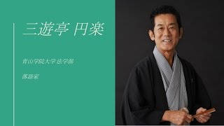 青山学院大学(青学、あおやまがくいん、aoyama gakuin univ、aogaku)...