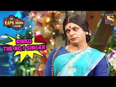 Rinku The No.1 Singer - The Kapil Sharma Show