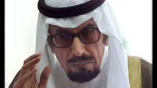 دولة الكويت البطلة The State of Kuwait شيعة Q8 Gulf