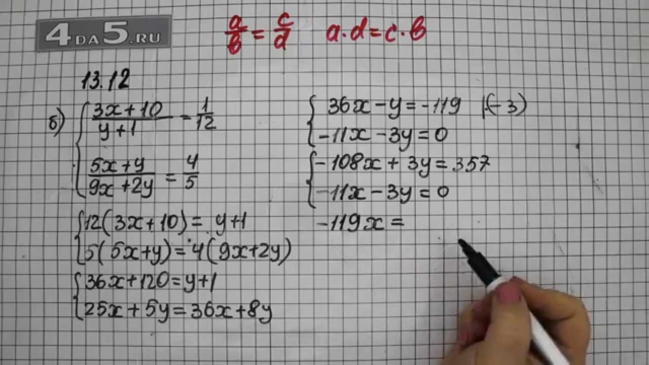 гдз по алгебре 7 класс 28.31