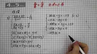 Упражнение 13.12. Вариант Б. Алгебра 7 класс Мордкович А.Г.