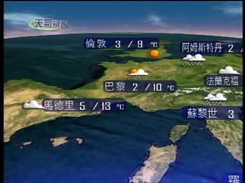 LensCrafters 世界天氣預報 (28/3/2009, 歐洲) - YouTube