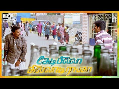 Kedi Billa Killadi Ranga Tamil Movie | Scenes | Regina Cassandra's Father Warn Sivakarthikeyan