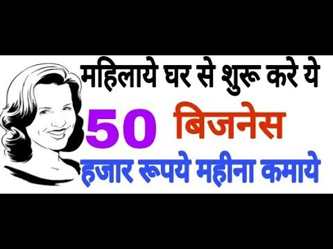 Business For Women Home Based Business Ideas For Women S In India