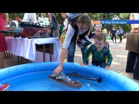 День города в Валуйках: афиша