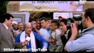 القرموطي يهدد جورج بوش الصغير مقطع من فلم معليش احنا بنتبهدل   YouTube