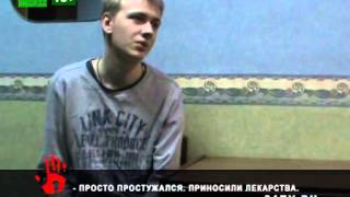 Процесс по делу об убийстве 17 летней Елены Патрушевой пройдет в открытом режиме