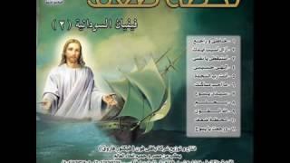 ترنيمة الهى حبيبى فيفيان السودانية  elahy 7abiby