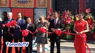 QJD Peking Duck Restaurant Opening-TorontoTV Report 20170923