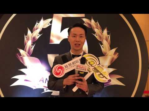 Rocky钟慕岳 泰国年度风云人物 thailand headlines person of the year 2017