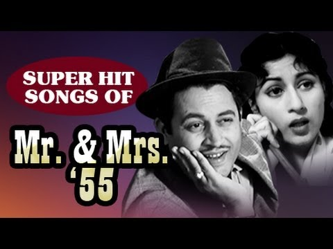 Mr & Mrs 55  Classic Hindi Movie  All Songs Collection  Guru Dutt, Madhubala