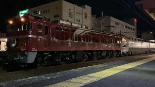 『EF81-98+E26系客車・寝台特急カシオペア紀行(青森行き)[9011レ]』2019/4/27(JR東北本線・福島駅 発車!)