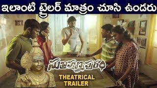 Subrahmanyapuram Theatrical Trailer Official 2018 - Subrahmanyapuram Trailer - Sumanth