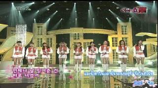 [Live Karaoke] Forever - SNSD [Thai sub]