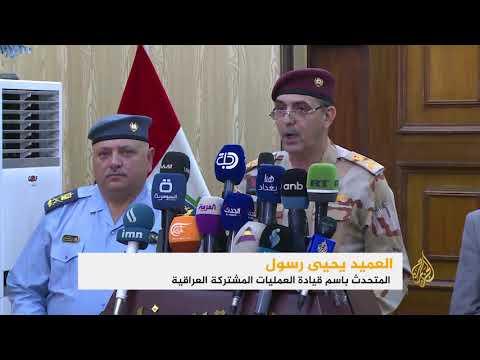 مدينة الشعلة تلتحق بركب الاحتجاجات في العراق  - نشر قبل 3 ساعة