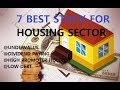 7 BEST STOCKs TO INVEST FOR HOUSING MARKET IN INDIA (HINDI)