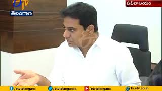Jalam -  Jeevam Programm Will Be Geld on Feb | KTR Conduct Review Meet | In Hyderabad