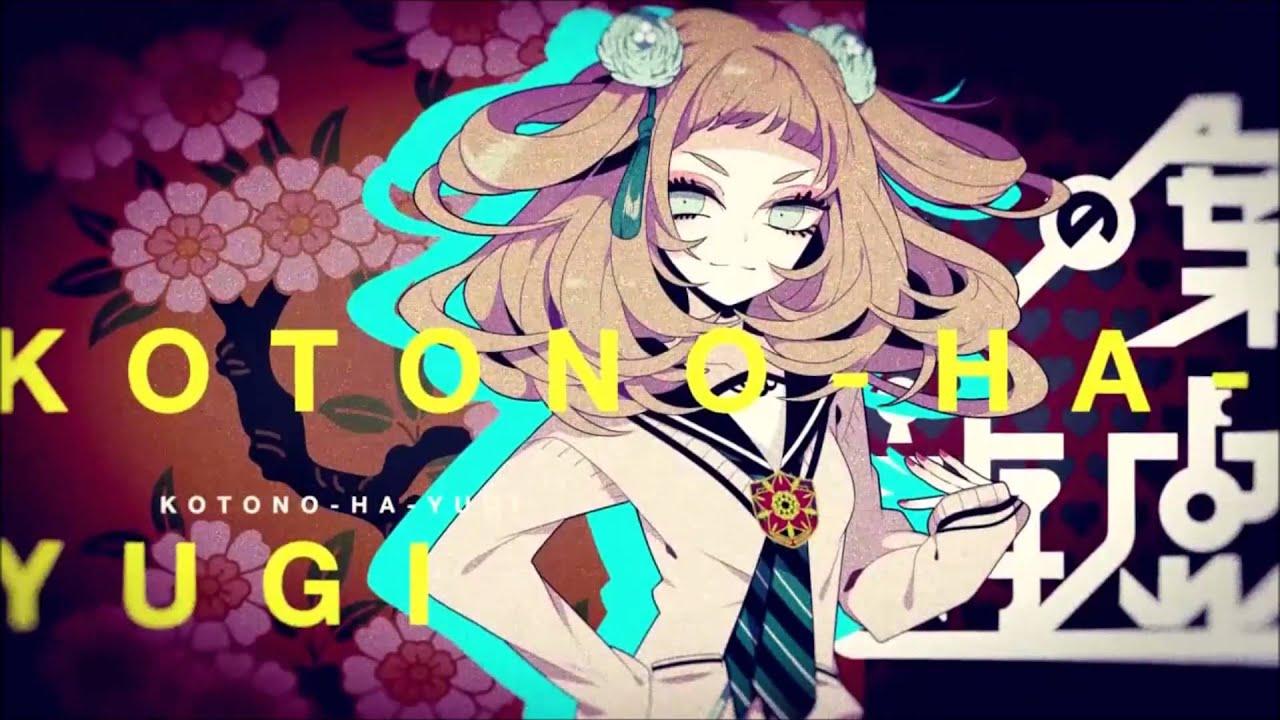 【鏡音リン・レン】言ノ葉遊戯【言ノ葉プロジェクト】-中文字幕- - YouTube