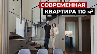 Обзор стильной двухуровневой квартиры 115 м2. Дизайн интерьера в современном стиле. Рум тур