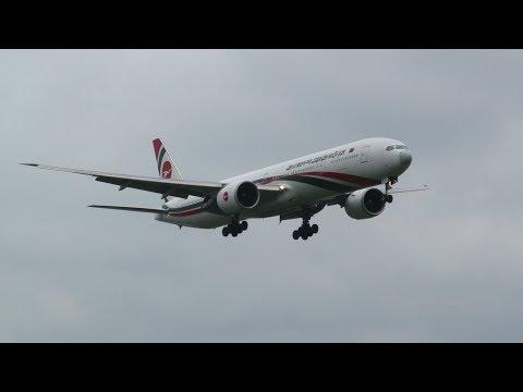[HD] Plane Spotting @ Hazrat Shahjalal Int'l Airport, Dhaka: Episode-128 (Daily Visitors)