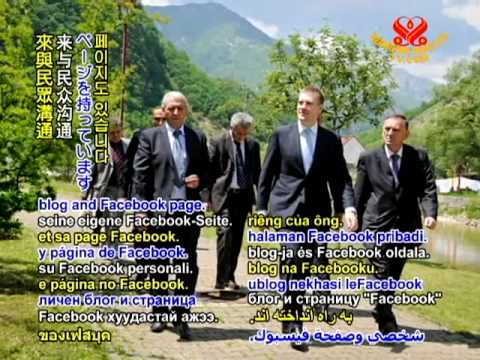 TODAY IN HISTORY - Birthday of Prime Minister Dr.  Igor Luksic - 14 June 2011